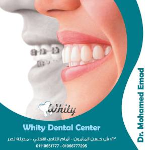 طرق تجميل الاسنان