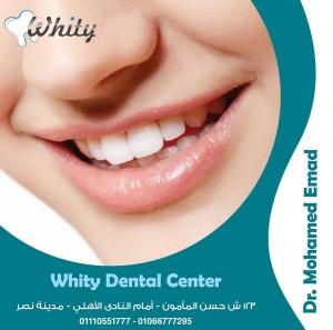 وايتي دنتال افضل مركز تجميل اسنان